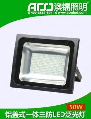 铝盖式一体三防LED泛光灯50W