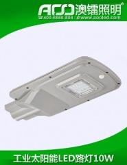 工业太阳能LED路灯10W