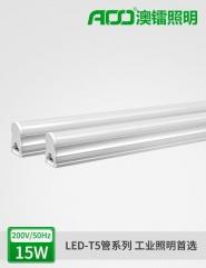 LED日光管T5 15W