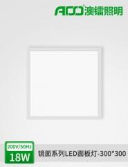 抛釉镜面系列LED面板灯300*300