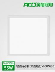 抛釉镜面系列LED面板灯600*600