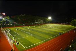 【案例】深圳南山区某高级中学运动场照明改造方案