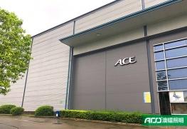 【案例】广州从化ACE的成交过程