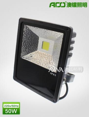 LED泛光灯-