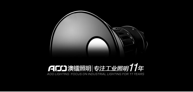 [新品]17年新款工业紫铜熔铸式超导柱LED工矿灯
